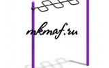 СОВ 01010 Воркаут Рукоход-змейка (ГТО 89 мм)