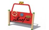 ДИФ 01221 Игровой модуль Такси
