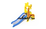 ИО 07100 Горка Жираф Н-750 (металлический скат)